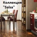 Tarkett Salsa