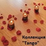 Tarkett Tango