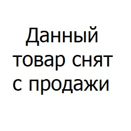 Kahrs Spirit Unity Гикори Гора