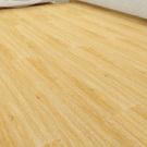 Wonderful Vinyl floor Tasmania TMZ 116-31 Орех миланский