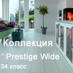 Prestige Wide