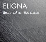 Eligna