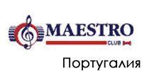 MAESTRO Club