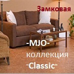 MJO Classic