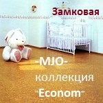 MJO Econom