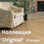 Original (Original trend)