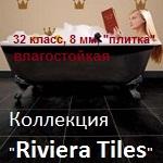 Riviera Tiles