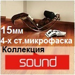 SOUND Matt
