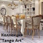 Tarkett Tango Art