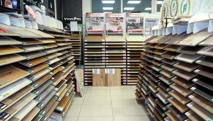 Фото магазинов Скилл 2