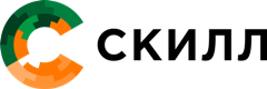 Скилл