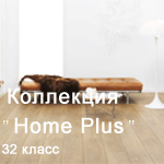 Home Plus