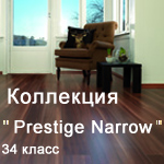 Prestige Narrow