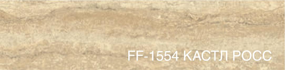 FF-1554 Кастл Росс