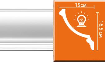Плинтус потолочный гладкий B093